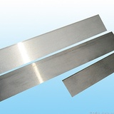 Carbide cutting blade